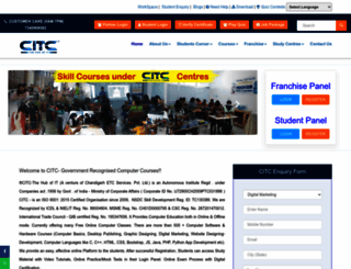 citcchandigarh.com screenshot