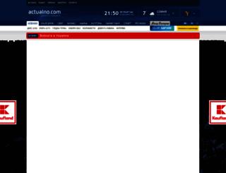 cite.actualno.com screenshot