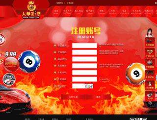 citicpubsales.com screenshot