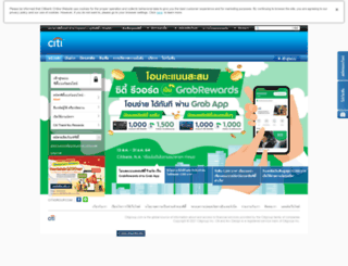 citigold.citibank.co.th screenshot