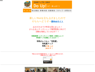 citizendoup.com screenshot