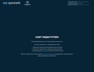 citizensale.com screenshot