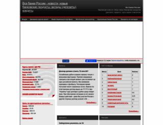 citizensbankdelphos.com screenshot