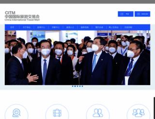 citm.com.cn screenshot