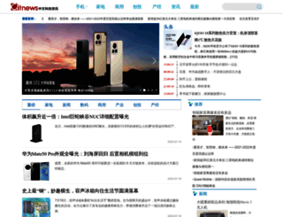 citnews.com.cn screenshot