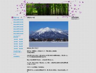 citruspon.jimdo.com screenshot