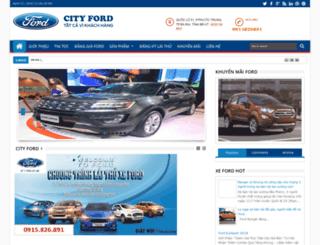 city-ford.net screenshot