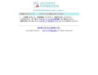 city-of-sick.fem.jp screenshot