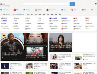 city.msn.com.cn screenshot