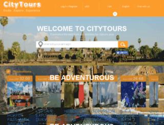 city.uatserver.info screenshot