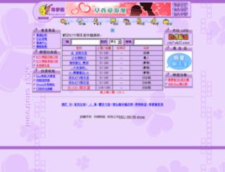 city7.ek21.com screenshot