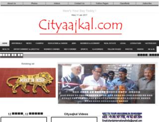 cityaajkal.com screenshot