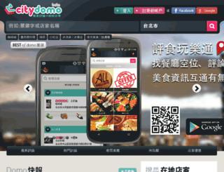 citydomo.com screenshot