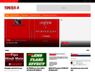 cityjalalabad.blogspot.in screenshot