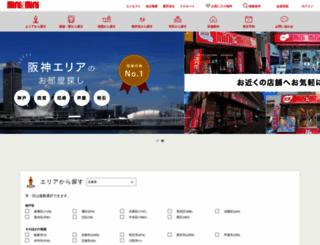 citynetweb.jp screenshot