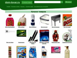 cityobuv.ru screenshot