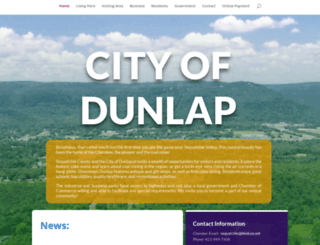 cityofdunlap.com screenshot
