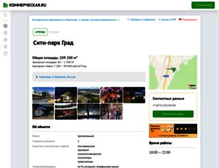 cityparkgrad.beboss.ru screenshot
