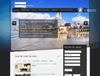 cityrealty.co.il screenshot