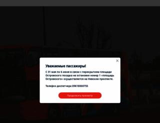 citytourspb.ru screenshot