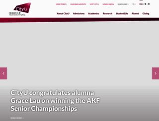 cityu.edu.hk screenshot