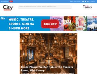 cityweekend.com.cn screenshot