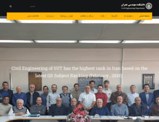 civil.sharif.edu screenshot