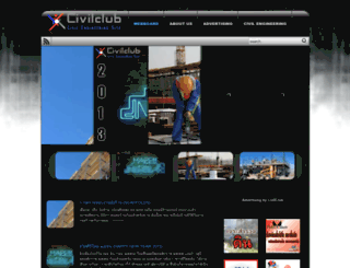 civilclub.net screenshot