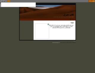 civilebooks.persiangig.com screenshot