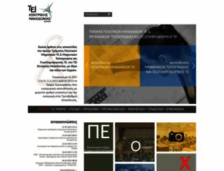 civilgeo.teicm.gr screenshot