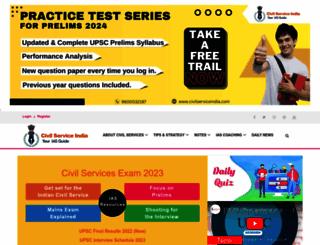 civilserviceindia.com screenshot