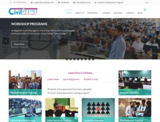 civilshala.com screenshot