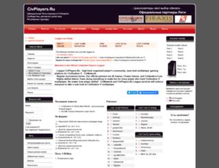 civplayers.ru screenshot