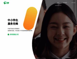 ciwong.com screenshot