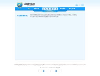 cj.xunlei.com screenshot