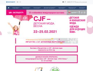 cjf-expo.ru screenshot