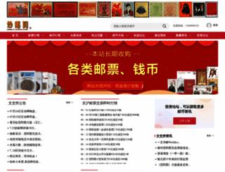 cjiyou.net screenshot