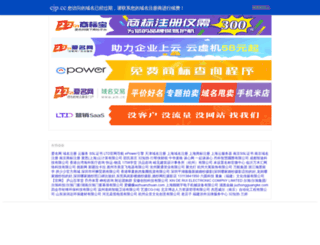 cjp.cc screenshot