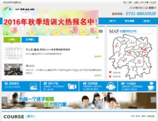 cjpxw.com screenshot