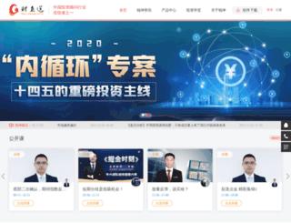 cjs.com.cn screenshot