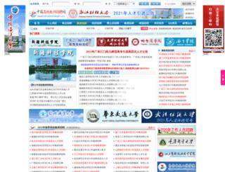 cju.xxzs.org screenshot