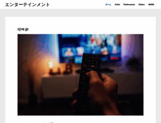 cjve.jp screenshot
