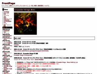 ck.paradwiki.org screenshot
