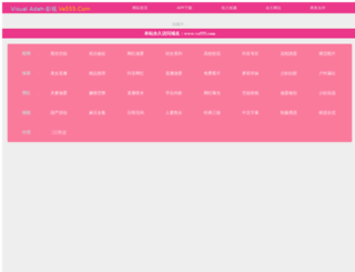 ckaliyampuzha.com screenshot