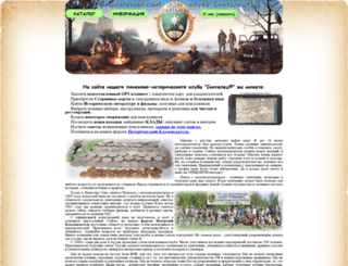 ckit.ru screenshot