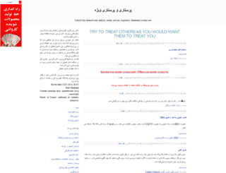 cknk.blogfa.com screenshot