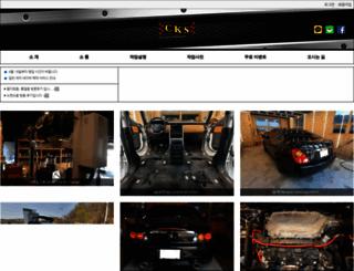 cks21.com screenshot