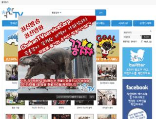 cktv99.net screenshot