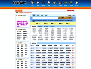 ckwl.93135.com screenshot