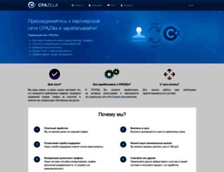 cl.cpaevent.ru screenshot